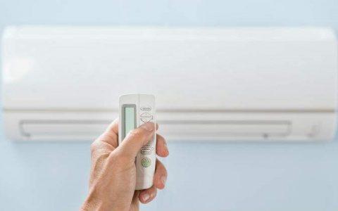 La calefacción con aire acondicionado es un 25% más barata que con gas.
